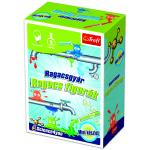 Négy International Kft.-BK Science4you - Ragacsgyár, ragacsfigurák Mini készlet